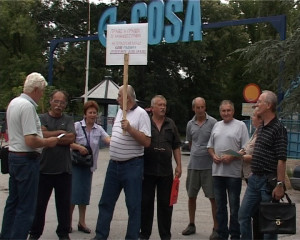 GOSA_PROTEST_RADNIKA_150826_85056