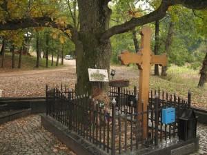Former_Karađorđe_Grave