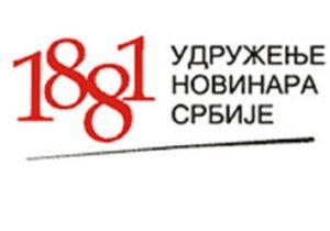 uns-logo2